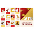 Chinese new year 2018 dog calendar template vector image