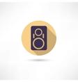 music column icon vector image