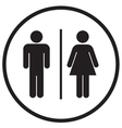 Bathroom Sign Icon vector image
