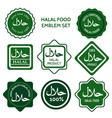 halal food labels set vector image