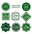 halal food labels set vector image