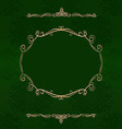 Decorative background with ornaments vector image