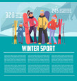 skier family on vacation vector image