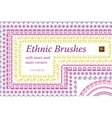 Ethnic Mexican Brushes set vector image