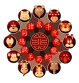 Chinese zodiac wheel with cartoon animals vector image