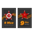 Russian Victory Day banners vector image