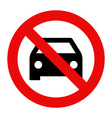 No car or no parking sign vector image