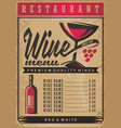 wine list menu template on old vintage paper backg vector image