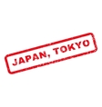Japan Tokyo Rubber Stamp vector image