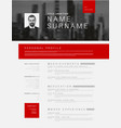 minimalistic cv resume template with header photo vector image
