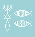 messianic judaism symbolic and jesus vector image