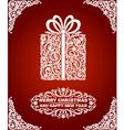 Abstract Christmas Gift vector image