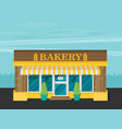 facade of bakery flat vector image