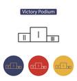 sport winners podium vector image