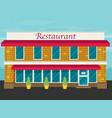 facade of restaurant flat vector image