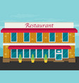facade of restaurant flat vector image