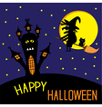 Haunted house and flying witch and cat Halloween vector image