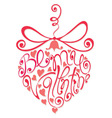 ornament - heart vector image vector image