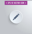pencil symbol icon on gray shaded background vector image