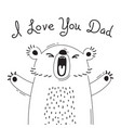with joyful bear who says - i love vector image