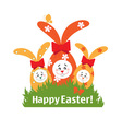 Easter bunnies on the lawn vector image