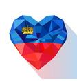 heart20 vector image