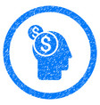 business thinking rounded grainy icon vector image