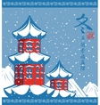 winter mountain landscape with pagoda vector image