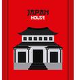japan icon vector image