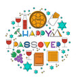 happy passover greeting card vector image