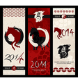 Chinese new year of the Horse web banners set vector image