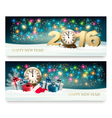 Happy New Year background with presents and vector image