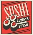Japanese sushi food vector image