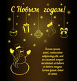christmas card or vertical banner gold luminous vector image