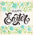 easter flowers vector image