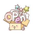 A box is open vector image vector image
