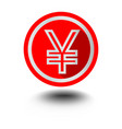 yen japanese currency symbol in circle red shape vector image