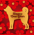 chinese happy new year of the dog red flowers vector image