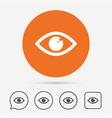 eye icon eyeball vision sign vector image