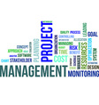 word cloud project management vector image vector image