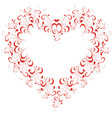 lacy heart vector image