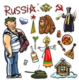 Travelling attractions - Russia vector image