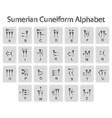 Monochrome icons with sumerian cuneiform alphabet vector image