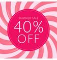 sale poster with pink sunburst vector image