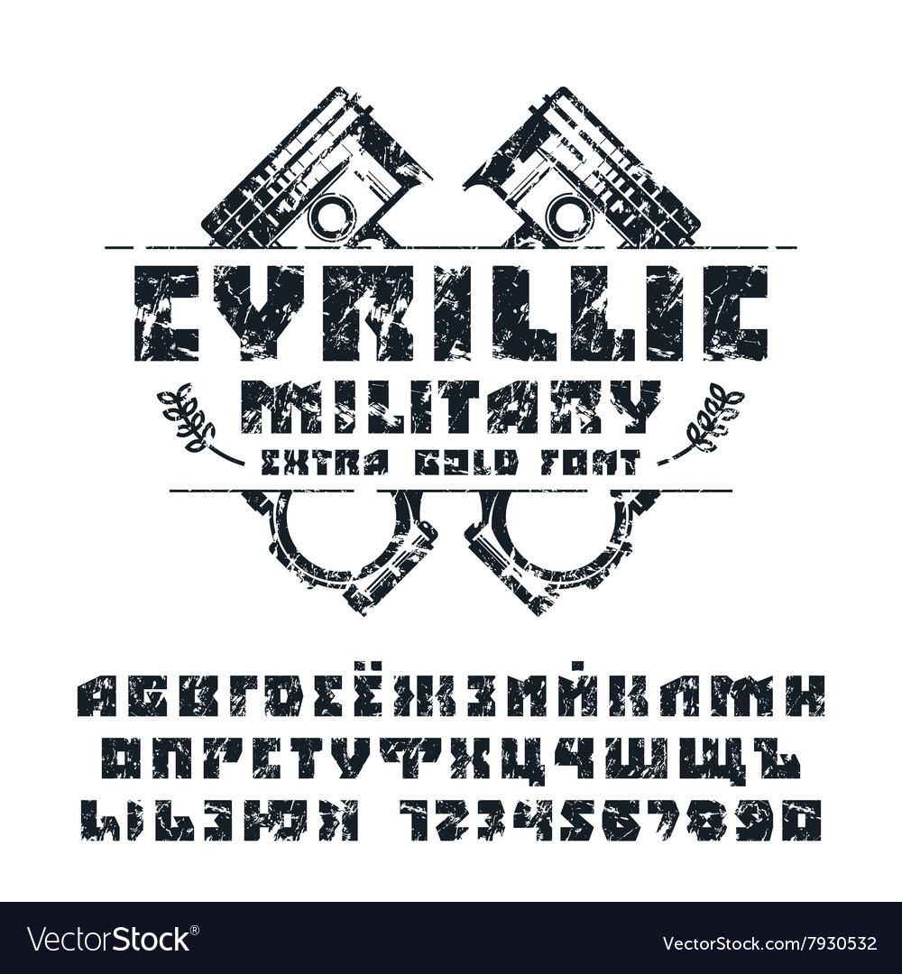 Square sanserif cyrillic font with shabby texture vector