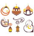 ramadan kareem icons vector image