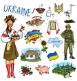 Travelling attractions - Ukraine vector image