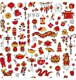 Chinese new year background seamless pattern for vector image vector image