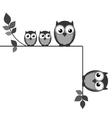 OWL BREAK UP vector image vector image