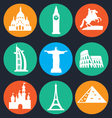 Set of monuments icon - 1 vector image